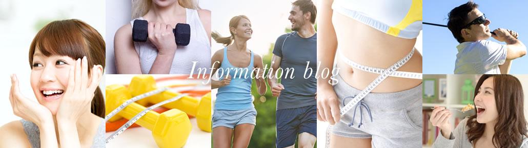 Information blog