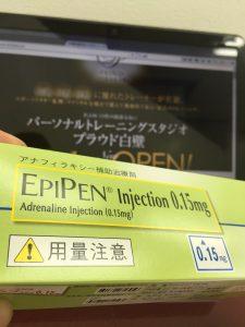 小児用エピペンです。アナフィラキシーショックで使用します。