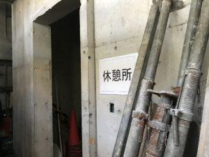 パーソナルトレーニングスタジオ・プラウド白壁